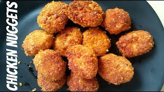 CHICKEN NUGGETS| HOW TO MAKE CHICKEN NUGGETS| CRISPY HOMEMADE| WITH ERYCA