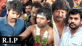 Video Actor Sivakarthikeyan, Vimal pay last respects to Soori's Father | Death Video MP3, 3GP, MP4, WEBM, AVI, FLV Januari 2018