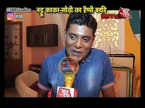 Tarak Mehta Ka Oolta Chashma - Triple birthday cel