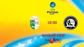 Kremlin Bicetre France  City new picture : |LIVE|Energy Lviv (UKRAINE) - Kremlin Bicêtre United (FRANCE)|UEFA Futsal Cup|Main round|12.10.2016