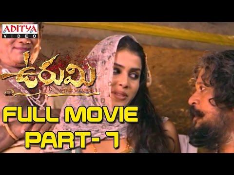 Urumi Telugu Movie Part 7 15 Prithvi Raj Aarya Prabhu Deva Genelia Nithya Menon