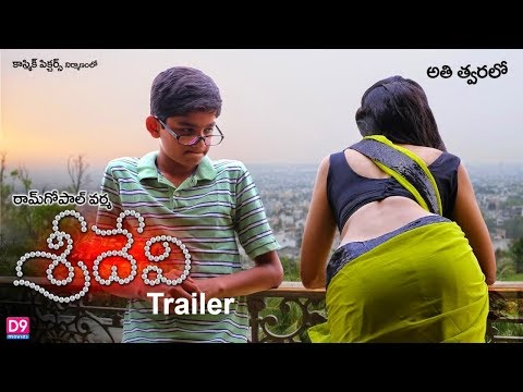 Video RGV latest Telugu Movie | Sridevi trailer | Anushkriti | Ram Gopal Varma | RGV download in MP3, 3GP, MP4, WEBM, AVI, FLV January 2017