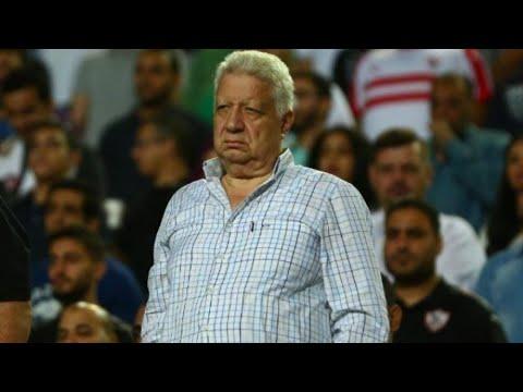 مباراة الرجاء.. قشة تقصم ظهر مرتضى منصور مع جماهير ولاعبي الزمالك