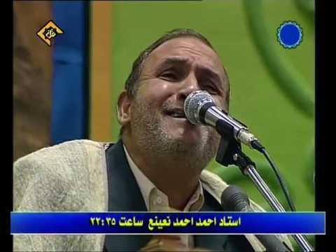 Qari Dr Ahmed Naina