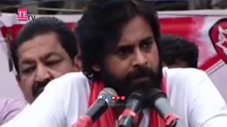 Video Pawan Kalyan Emotional Words About Pawan Kalyan Prabhas Fans Issue In Bhimavaram   TETV MP3, 3GP, MP4, WEBM, AVI, FLV Desember 2018