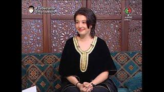 Notre Algérie - Émission spéciale Aïd el-Fitr