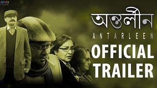 Antarleen 2016 Bengali DvDRip HD