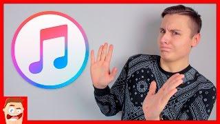 ЗАБУДЬ об iTunes! Как скачивать фильм...