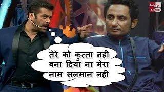 Video Bigg Boss 11: Salman Khan gets ANGRY on Zubair Khan | तुझे कुत्ता न बना दिया तो मेरा नाम सलमान नहीं MP3, 3GP, MP4, WEBM, AVI, FLV Oktober 2017