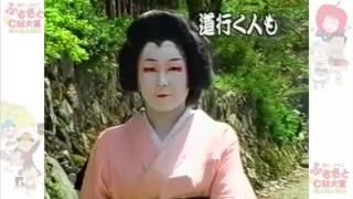 歌舞伎の里