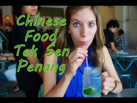 VIDEO: Chinese Food at Tek Sen Restaurant in Penang