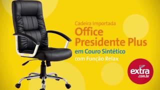 VÍDEO DE PRODUTO ANIMADO - CAREIRA PRESIDENTE EXTRA