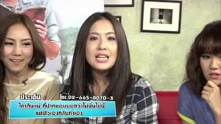 Gang 'Ment 6 March 2014 - Thai TV Show