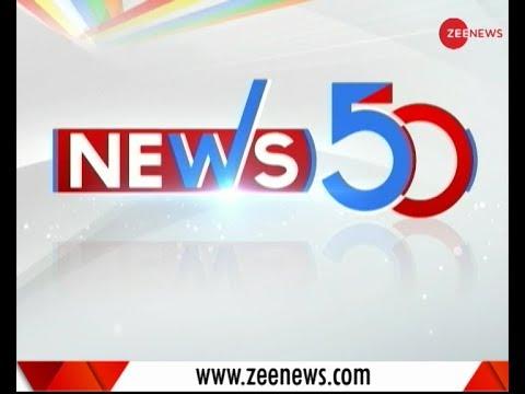 News50: Watch top news headlines of today, Nov. 05th, 2018