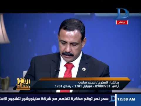"""محمد سامي لوائل الإبراشي : لا توجد مطواة أو سنجة في """"الأسطورة"""""""
