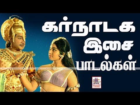 Karnataka Isai padalgal