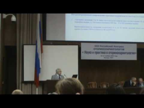 Rzayev R.M. Каротидная хемодектома (доклад)