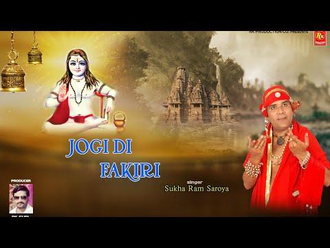 Video Jogi Di Fakiri. Sukha Ram Saroya. Rk production co. download in MP3, 3GP, MP4, WEBM, AVI, FLV January 2017