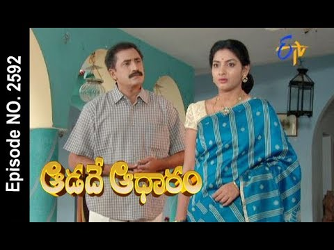 Aadade Aadharam | 6th November 2017 | Full Episode No 2592