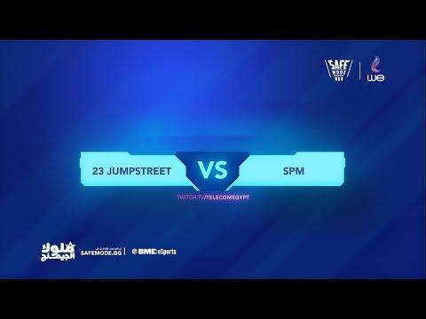 BME eSports   ملوج الجيمنج   SPM vs 23 JUMP STREET ملخص جيم