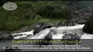 Surah Ali Imran Ayat 1 - 9 (Ustadz Abu Usamah Syamsul Al Hadi)