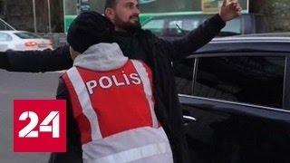 Эрдоган: расстрел в ночном клубе - попытка посеять раздор в Турции