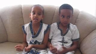 EOTC Kids Mezmur Little Nuhamin&Jakob