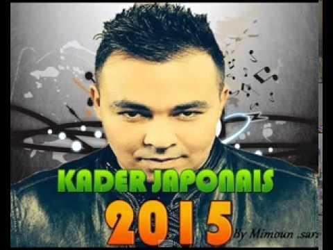 04:12 <b>Kader Japoni</b> 2015 Arfek Khalatta Live - 0