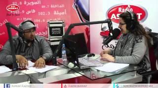 سناء الزعيم و الدكتور عماد فصباحكم مبروك على أصوات
