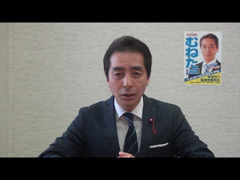 ビデオメッセージ2 川崎市政をどう変えてゆくか