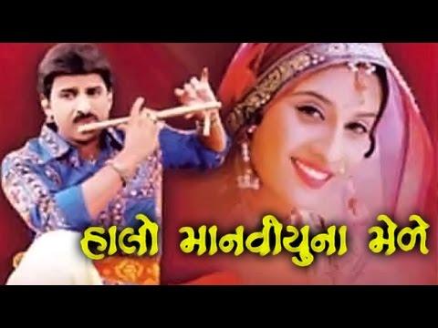 Video Halo Manvyu Na Mele | 2007 | Gujarati Full Movie | Hiten Kumar, Anandi Tripathi download in MP3, 3GP, MP4, WEBM, AVI, FLV January 2017
