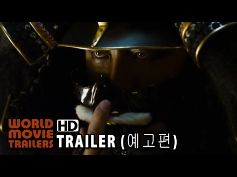The Admiral: Roaring Currents (명량) Main Trailer (2014) - English Subs