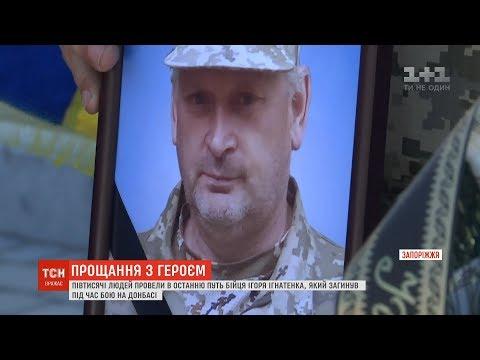 В зоне ООС погиб запорожец