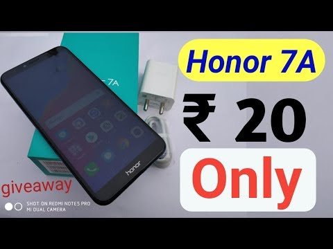 ₹20 only | Honor 7A only ₹20 | huawei Honor 7A unboxing review+ giveaway | Tricks in hindi |