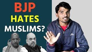 Video Why BJP hates Muslims? | Citizenship Bill and fake encounter in UP MP3, 3GP, MP4, WEBM, AVI, FLV Januari 2019