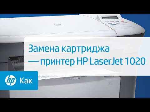 Как заменит картридж принтера