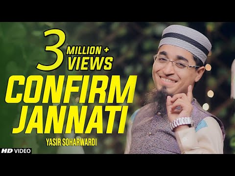 Confirm Jannati Hai || Yasir Soharwardi || New Sound Track 2020 || Tna Records