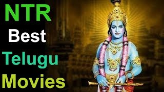 N.T.R Old Hit Movies | N.T.R Old Telugu Movies List  | మీకు నచ్చిన చిత్రం పేరు చెప్పండి