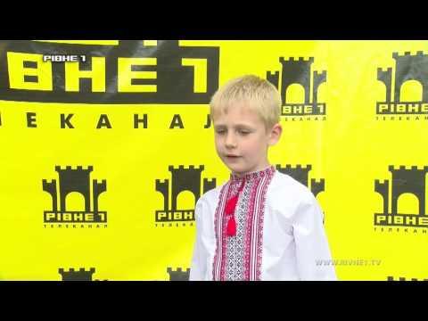 Михайло Вінкевич, 1 клас, 13 школа