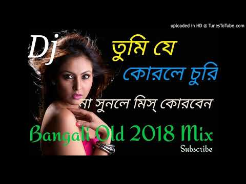 Video Tume Je Korle Churi(Old Bangali 2018 New Dj Mix)Love Song download in MP3, 3GP, MP4, WEBM, AVI, FLV January 2017
