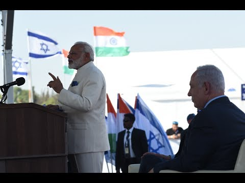 PM Modi's statement upon arrival in Tel Aviv, Israel