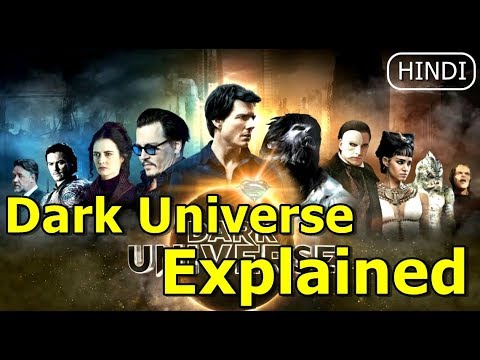 Dark Universe Explained in Hindi