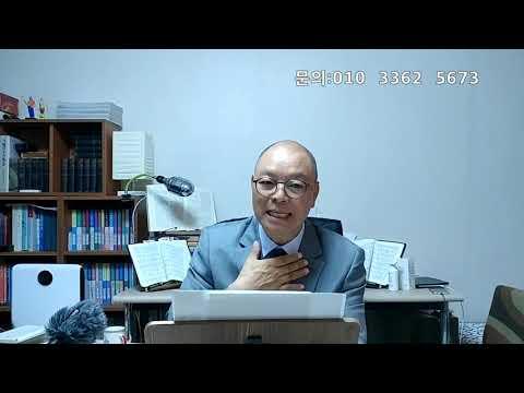 마태복음영해설교6장31-34