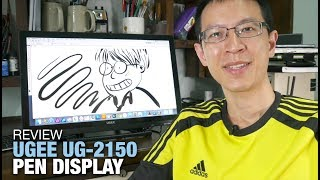 Ugee UG2150 is a monitor you can draw on. See if it's any good for digital artistsGearbest affiliate link: https://goo.gl/L9k9WbAnother guest artist review:http://www.parkablogs.com/picture/review-ugee-ug-2150-pen-display-monitorPrice compare at AmazonAmazon US: http://amzn.to/2trtQBZAmazon CA: http://amzn.to/2srTTaOAmazon UK: http://amzn.to/2sOmernFind me onYoutube: https://www.youtube.com/user/teohycParkaBlogs: http://www.parkablogs.comFacebook: https://www.facebook.com/parkablogsTwitter: https://twitter.com/ParkaBlogsFlickr: https://www.flickr.com/photos/parkablogsInstagram: https://instagram.com/parkablogsGumroad: http://gumroad.com/parkablogsPatreon: https://www.patreon.com/parkablogs