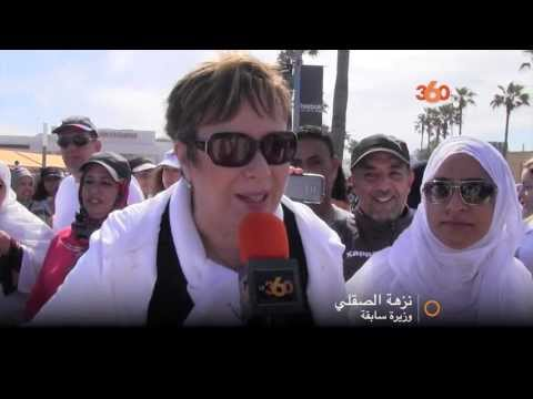 Casablanca - Une marche blanche contre la pdophilie a t organise ce dimanche matin  Casablanca par un collectif compos d'artistes et d'acteurs de la socit civile ...