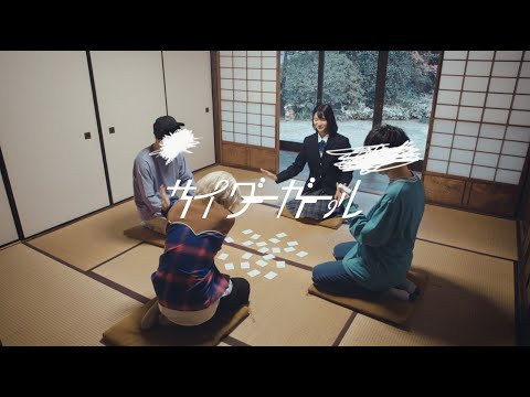 , title : 'サイダーガール 3rd Full Album『SODA POP FANCLUB 3』ティザー'
