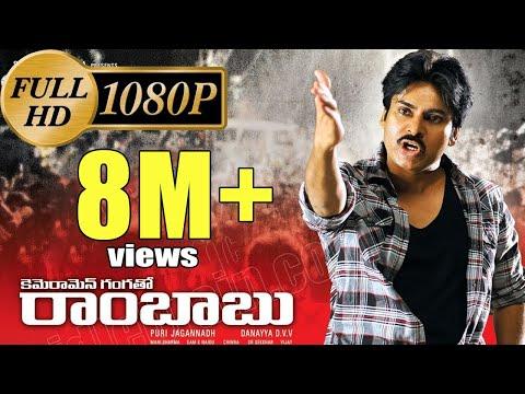 Cameraman Gangatho Rambabu Telugu Full Movie | Pawan Kalyan | Tamannaah |  TVNXT Telugu