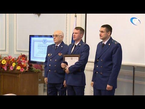 Российская прокуратура отмечает свое 296-летие