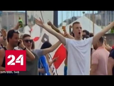 Английских ультрас пугают российскими фанатами