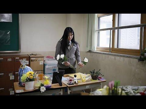 Ν.Κορέα: Αναπάντητα ερωτήματα δύο χρόνια μετά το ναυάγιο με νεκρούς μαθητές